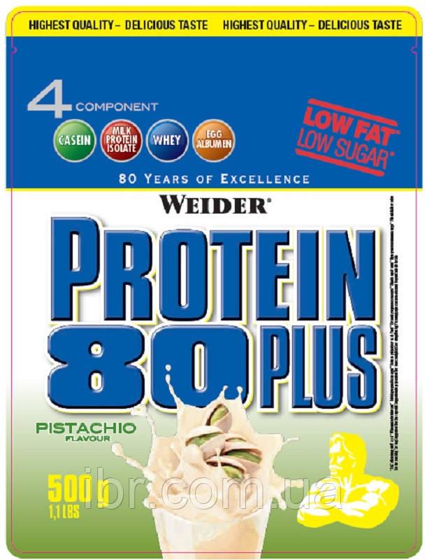 Протеин комплексный WEIDER Protein 80+ 500 g Pistachio