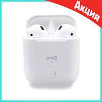 Беспроводные Bluetooth наушники DS-Pod 2 | Реплика Apple AirPods
