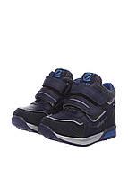 Ботинки Clibee 24(р) Синий P268(SIN)