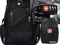 """🔥✅ Универсальный Рюкзак SwissGear Men Bag 8810 39 л, 17"""" + USB + дождевик black Черный"""