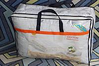 Двуспальное одеяло ARDA Cotton
