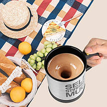 Кружка мешалка Self Stirring Mug 400 мл | Чашка-мешалка | Зеленая, фото 3