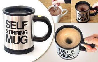 Кружка мешалка Self Stirring Mug 400 мл   Чашка-мешалка   Черная, фото 3