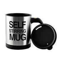 Кружка мешалка Self Stirring Mug 400 мл   Чашка-мешалка   Черная, фото 2