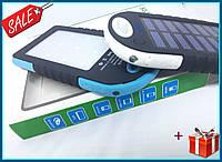 Power Bank Solar 40000 mAh на солнечной батареи, внешний Аккумулятор, павер банк Солар. Качество!