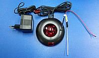 Радиопульт внешний OP-1
