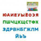 """Набір """"Перші уроки"""" (33 букви) (у п/є)220х215х15 /24/ (63236)"""