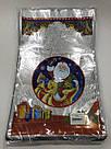 Новогодняя подарочная фольгированная упаковка 25*40 Дед Мороз, 100 шт, фото 3