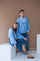 Парні вишиванки для чоловіка та жінки Зірка біла, фото 3