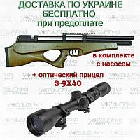 SPA P10 bullpup PCP винтовка магнум класса + насос +ПО 3-9х40