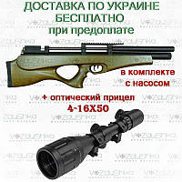SPA P10 bullpup PCP винтовка магнум класса + насос +ПО 4-16x50