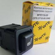 Выкл. подогрева сидений ВАЗ-2108-21099 (WTE110-09)