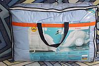 Двоспальну ковдру з лебединого пуху ARDA блакитного забарвлення