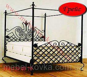 """Кровать кованая  двуспальная с балдахином """"Грейс"""""""