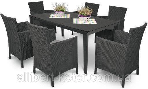Набор садовой мебели Toscana Set из искусственного ротанга
