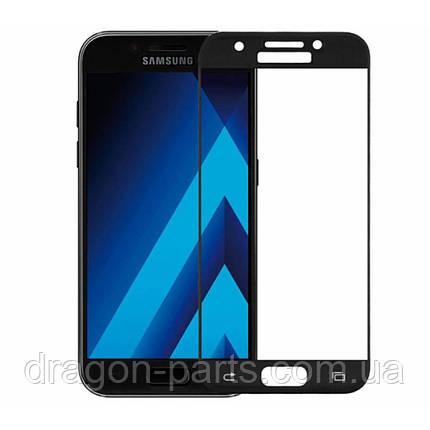 Защитное стекло 2.5D для Samsung Galaxy A7 A720 2017, фото 2