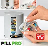 🔥✅ Органайзер для таблеток на 7 дней Pill Pro таблетница, контейнер для таблеток на неделю