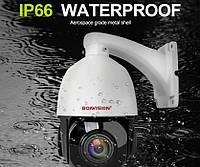 Камера IP поворотная уличная наружная Boavision Onvif 30X 1080P PTZ