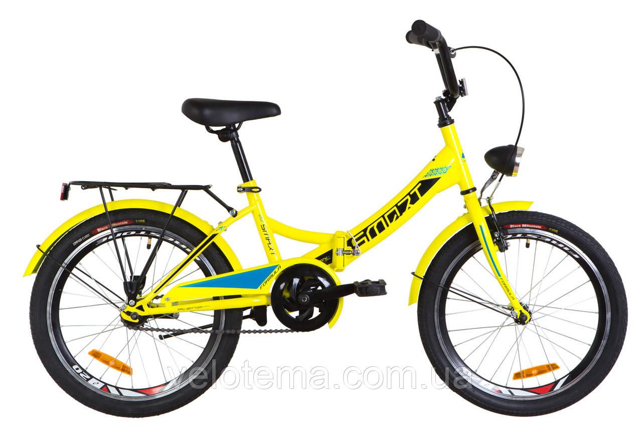 """Велосипед 20"""" Formula SMART  14G    рама-13"""" St желтый  с багажником зад St, с крылом St, с фонарём 2019"""