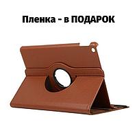Кожаный чехол для iPad Air / Air 2 / 2017 / 2018 (9.7 дюймов) коричневый