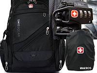 "🔥✅ Рюкзак SwissGear 8810 39 л, 17"" + USB + дождевик black Черный"