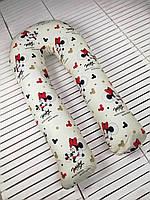"""Подушка для беременных, подушка обнимашка Подкова """"Микки Маус"""" 180*60 см"""