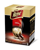 Кава в капсулах Nespresso Rene Sublimo 10 шт.