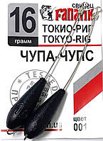 Свинец Fanatik Токио-Риг Чупа-Чупс цвет 001, 18 гр