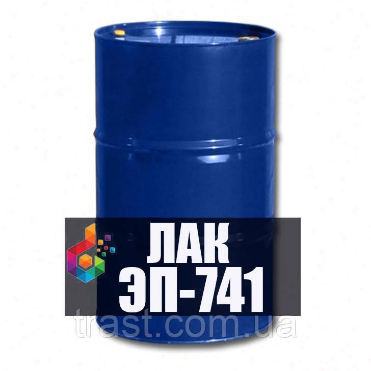 Лак ЭП-741 для защиты от коррозии для химзащиты