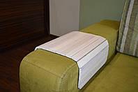 Деревянная накладка, столик, коврик на подлокотник дивана (белый) #2i2ua