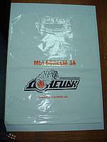 Полиэтиленовый пакет банан 32*44 с логотипом, фото 1