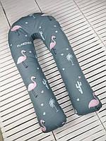 """Подушка для беременных, подушка обнимашка Подкова """"Розовый фламинго"""" 180*60 см"""