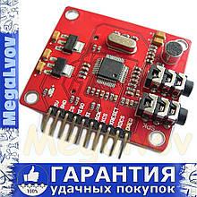 Аудио Модуль VS1053B кодер - декодерMP3 + cardreader
