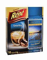 Кава в капсулах Nespresso Rene Costa Rica 10 шт.