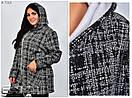 Толстовка ,куртка  большие размеры р48-56 №7410, фото 2