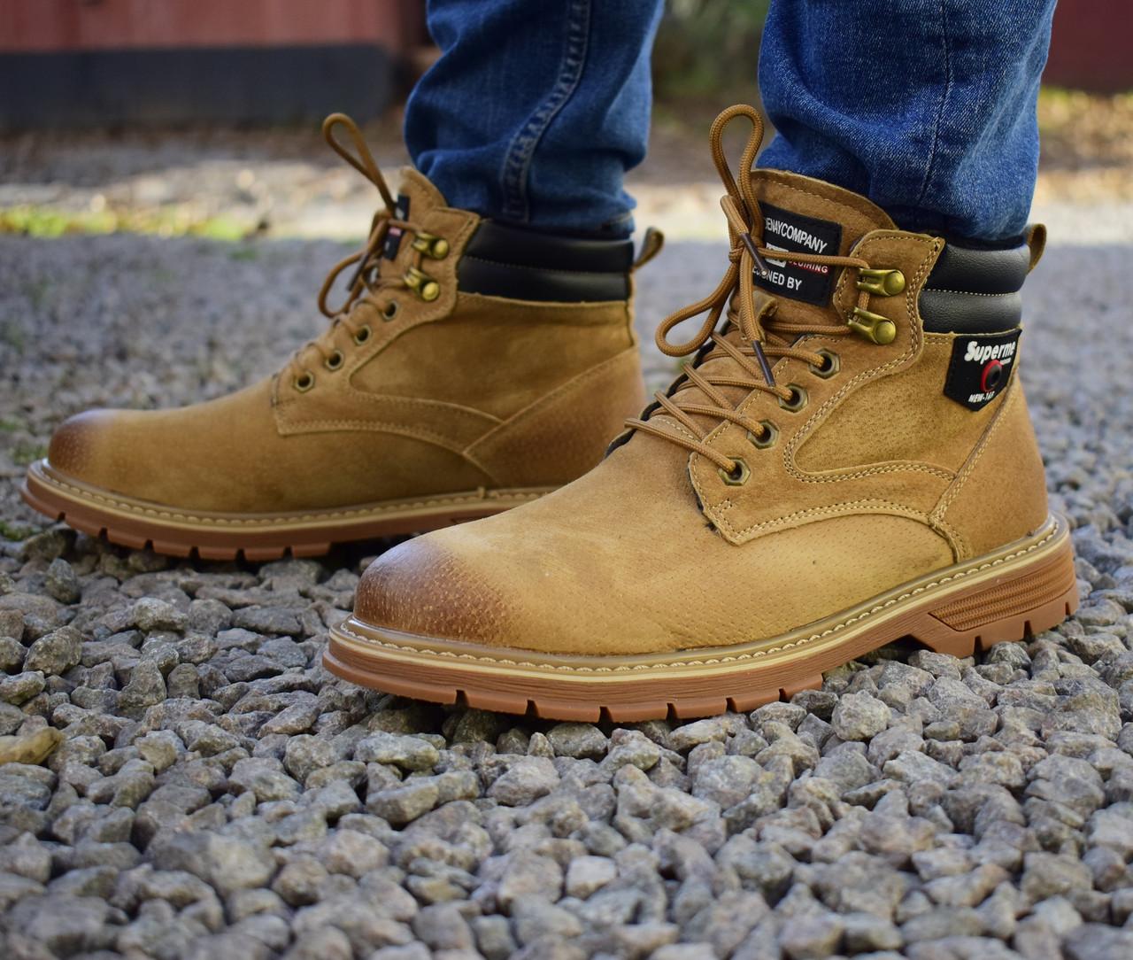 Ботинки 40,41, 42 размеры мужские зимние Superme М0140