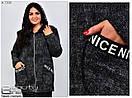 Толстовка ,куртка  большие размеры р48-56 №7309, фото 2