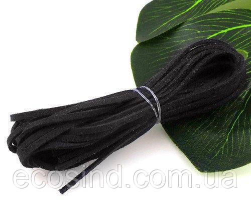 Отрез по 1 метру! Замшевый шнур искусств. 3мм, Черный замшевый шнур (сп7нг-0036)