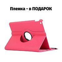 Кожаный чехол для iPad Air / Air 2 / 2017 / 2018 (9.7 дюймов) ярко розовый