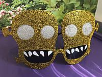 Очки череп, карнавальный образ, хэллоуин, очки на вечеринку