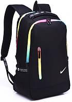 Рюкзак Nike + бутылка для воды в подарок!