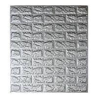 Самоклеящаяся декоративная 3D панель под кирпич серебро 700x770x7мм (самоклейка, Мягкие 3D Панели)