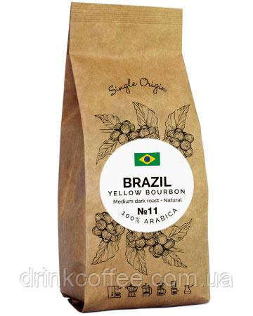 Кофе Brazil Yellow Bourbon, 100% Арабика, 250 грамм