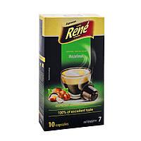 Кава в капсулах Nespresso Rene Hazelnut 10 шт.
