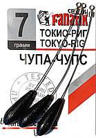 Свинец Fanatik Токио-Риг Чупа-Чупс цвет 001, 8 гр