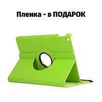 Кожаный чехол для iPad Air / Air 2 / 2017 / 2018 (9.7 дюймов) зеленый
