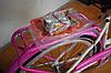 """Городской велосипед 26"""" Ardis Berta, фото 6"""