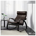 IKEA POANG Кресло-качалка, черно-коричневый, голос прочный темно-коричневый  (599.008.57), фото 2
