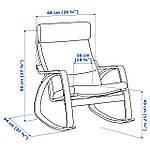 IKEA POANG Кресло-качалка, черно-коричневый, голос прочный темно-коричневый  (599.008.57), фото 5