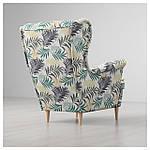 IKEA STRANDMON Кресло, Гиллхов многоцветный  (403.598.55), фото 6